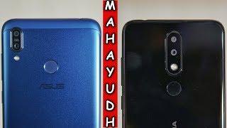 Zenfone Max M2 vs Nokia 5.1 Plus Full Comparison : Mahayudh 😎