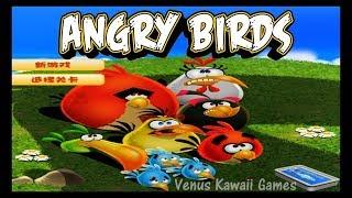 Save the Angry Bird #angrybirds #Rovio #Birds #Android #Game #Funny #PutoNilton