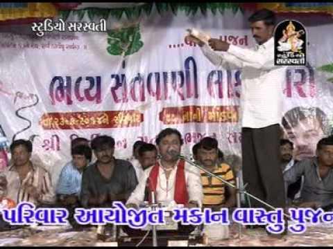 Kirtidan Gadhvi - Bhajo Mari Mogal Ne Din Raat - Santvani -...