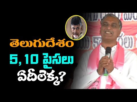 Minister Harish Rao Comments On AP CM Chandrababu Over Polavaram Project Design | mana aksharam