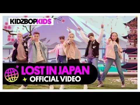 KIDZ BOP Kids - Lost In Japan  [KIDZ BOP 39]