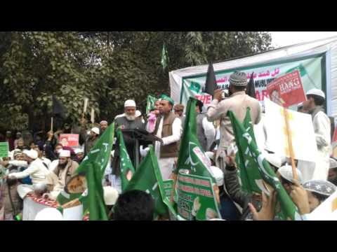 Gustakh-e-Rasool kamles Tiwari
