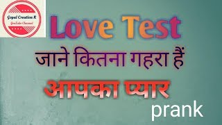 www friv com love test