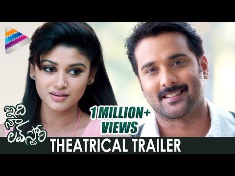 Tarun Idi Naa Love Story Movie Theatrical TRAILER | Oviya Helen | 2018 Latest Telugu Movie Trailers thumbnail