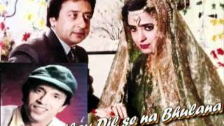 Mujhay Dil Se na bhulana   Alamgir this song dedicate to only one speciall person from naveed naz17@yahoo com