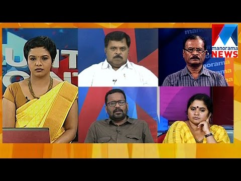 How CPM observes women equality   Manorama News   Counterpoint
