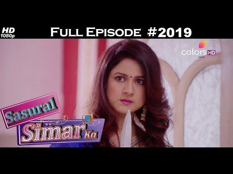 Sasural Simar Ka - 12th January 2018 - ससुराल सिमर का - Full Episode thumbnail