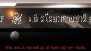 Black Lagoon Opening HD Subs
