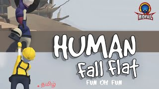 Human Fall Fat Tamil | Funny game play | MidFail-YT Live Stream(3-10-2019)