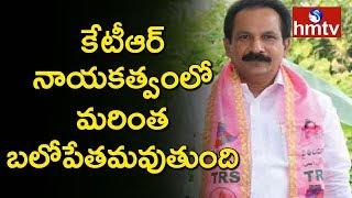 Takkallapalli Ravinder Rao on Appointing KTR as TRS Working President    hmtv