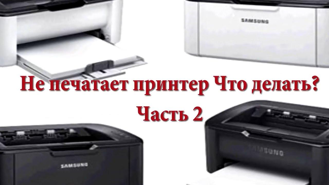 Как сделать чтобы принтер hp печатал без полей