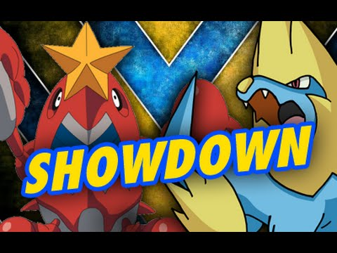 Pokemon Showdown: dog ...