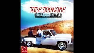 "Octave Ft Morvarid - ""Tabestooname"" OFFICIAL AUDIO"
