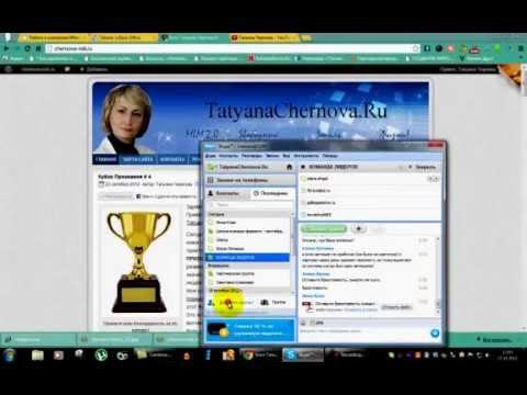 Как добавить контакт, редактировать логин в Skype