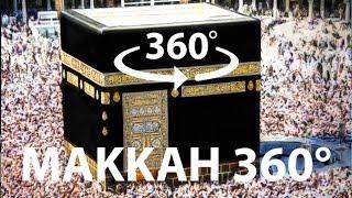 Mecca Kaaba Masjid 360° VR Video 4K HD BEST QUALITY (Makkah/UMRA/HAJ/TAWAF Walk) Saudi Arabia Night