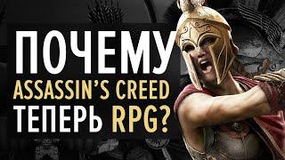 Абсолютно всё про Assassin's Creed Odyssey