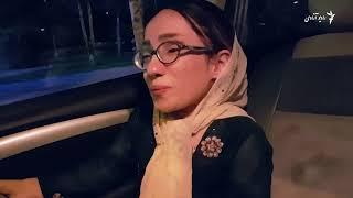داستان عشق زن معلول ایرانی و مرد مهاجر افغان