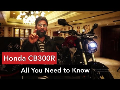 Honda CB300R India - First Look | ICN No Filter
