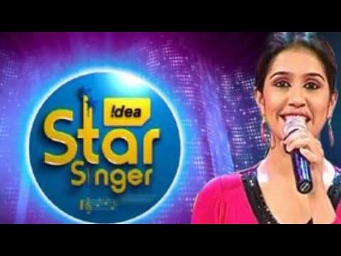 ഐഡിയ സ്റ്റാർ സിംഗർ നാണകേടായി നിർത്തിയ കാരണം കേട്ടാൽ നിങ്ങൾ ഞെട്ടും | Idea Star Singer thumbnail