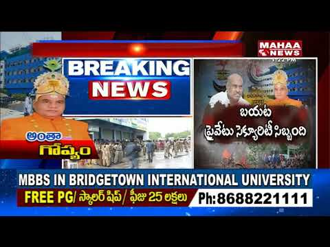 All set For Prabodhananda Swami Arrest | | J. C. Diwakar Reddy | Mahaa News