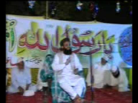 Tazeem E Nabi (Sallallahu Alayhe Wasallam), Sahabi (RadiAllahu Anhu) ka amal thumbnail