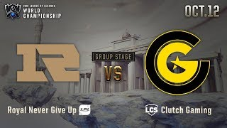 RNG vs CG | GROUP STAGE Day 1 H/L 10.12 | 2019 Worlds Championship