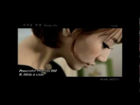 [prosecutor Princess Ost] Dbsk & Csjh The Grace - Goodbye My Love video