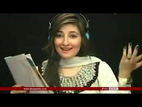 Bbc Pashto Tv Bulletin: 05 March 2015 video
