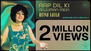 App Dil Ki Anjuman Mein