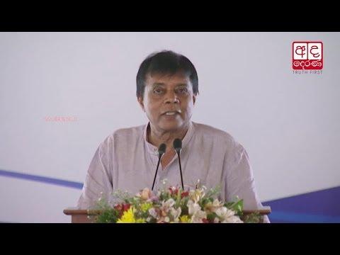 prof. rohana lakshma|eng