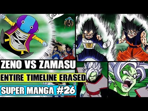 Omni King Vs Thousands Of Zamasus! Dragon Ball Super Manga Chapter 26 Spoilers Future Trunks Finale