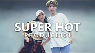 PRODUCE101 (프로듀스101) - SUPER HOT / Choreography . LIGI