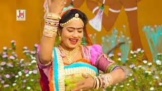 #Khatu Shyam DJ Song - थाणे अर्ज करू श्याम भक्त ने चरणा में राखो - Latest Rajasthani Song 2018 #HD