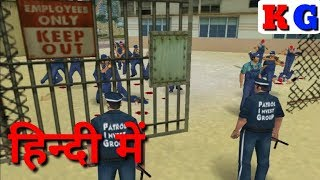 GTA Vice City - Mission Riot In Hindi (Android)