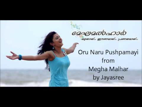 Jayasree singing Oru Naru Pushpamayi from Meghamalhar