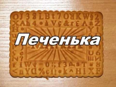 Гимн Лиги Чемпионов УЕФА на русском языке! Champions League hymn