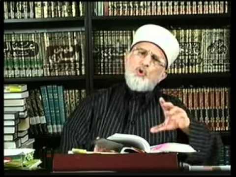Gustakh-e-Rasool kon hota hai? by Dr. Tahir ul Qadri, Nashist 2 [Part 3/6]