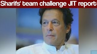 There are three ways Sharifs' legal team will challenge JIT report