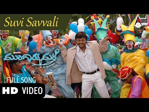 Mungaru Male - Suvi Savvali video
