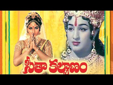 Seeta Kalyanam Full Length Telugu Movie || Ravi Kumar, Jayaprada Photo Image Pic