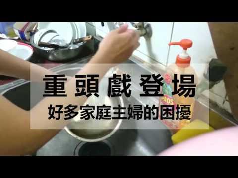 Song Wei Global Trading Malaysia 植物超纤除油布
