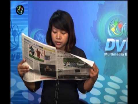 DVB -23-11-2014 သတင္းစာေပၚကဖတ္စရာမ်ား အပုိင္း(၁)