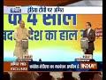 We did not indulge in horse-trading for majority in Karnataka, Amit Shah on India TV Samvaad