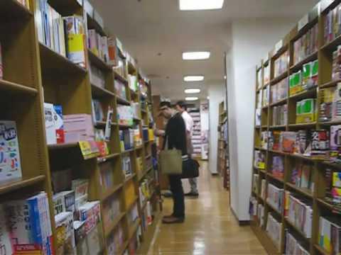 Libreria con Manga a Tokyo: Junkudo
