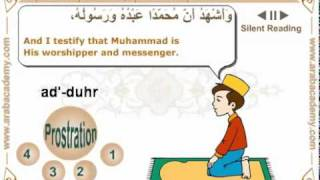 2 - Learn how to pray Salat Ad
