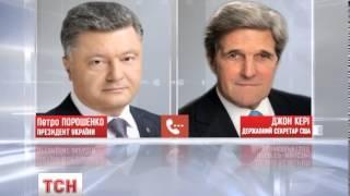 Порошенко і Керрі скоординували позиції щодо резолюції Радбезу ООН по Україні - : 0:41