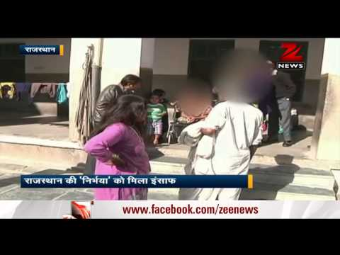 Rajasthan: Rape Accused Arrested video