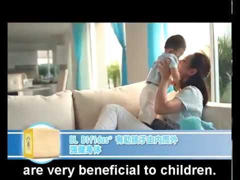 Cerelac Yogurt Cereal Infomercial video