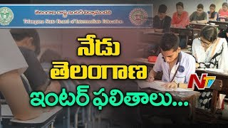 Telangana Board to Release TS Inter 1st, 2nd Year Results 2019 Today | NTV