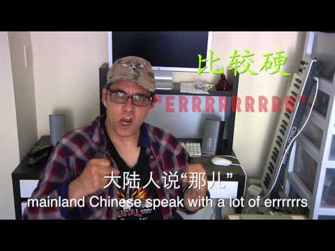 大陆普通话和台湾普通话一点不一样 -  Mainland China Mandarin and Taiwan Mandarin are a little bit different
